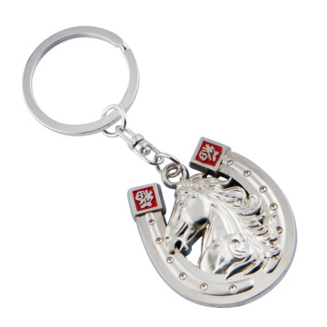 Selling Distinctive Design Special Shape Metal Key Chain