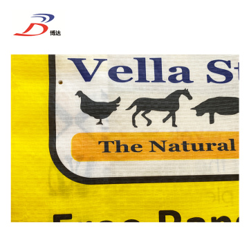 BOPP Animal Nutrition Woven Bag Verpackung