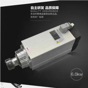 GDF60-18Z/6.0  woodworking cnc router spindle