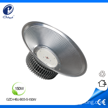 Long lifespan 150W led mining light