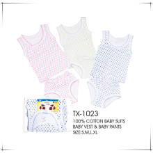 Cheapest  Baby vest and pants