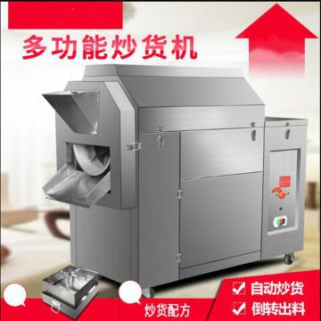 Commercial Horizontal Roasting Machine For Nuts Peanuts Macadamia Nut Chickpeas Nut Roasting Machine
