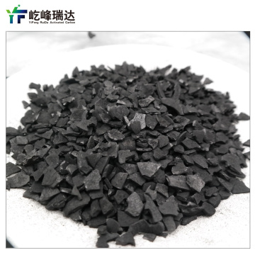Water purification granular activated carbon