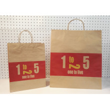 Custom Printed Personalized Paper Bags
