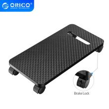 ORICO Mobile Computer CPU Rolling Holder Desktop Computer Tower Stand Cart with 4 Caster Wheels for Computer Cases Most PC