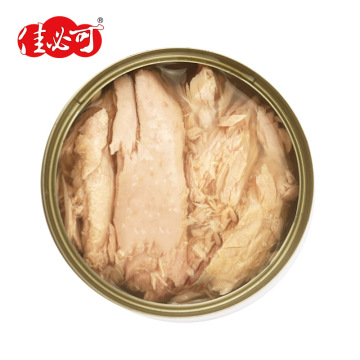 Canned Chunk Light Tuna In Brine
