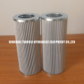 Custom Industrial Glass Fiber Oil Filter Element