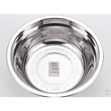 304 Stainless Steel Multi-function Kitchen Daily Soup Bowl