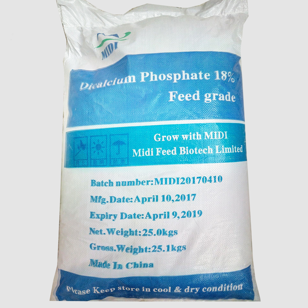 Poultry Feed Additives dcp for animals