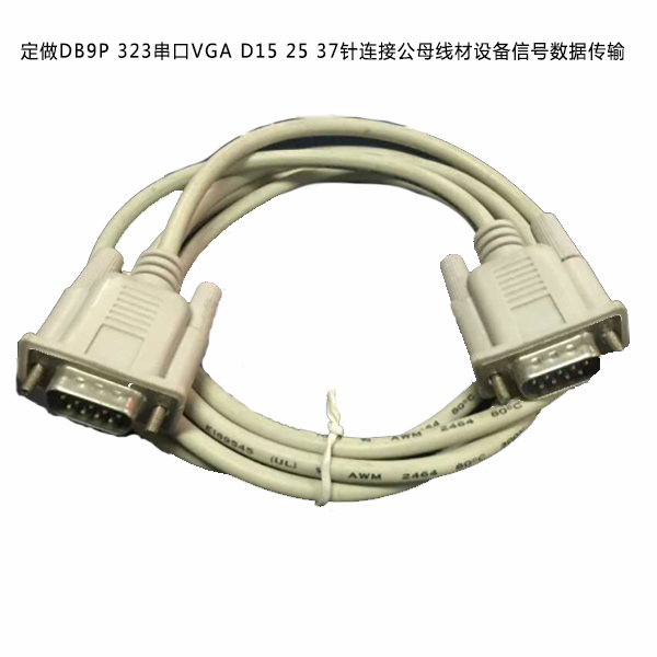 ATK-PC-05 Customized db9p 323 serial port VGA d152537 pin connection male and female wire equipment signal data transmission