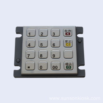 PCI2.0 Encryption PIN pad for Vending Machine