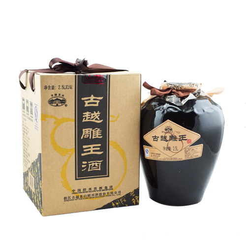 Gu Yue Diao Wang Yellow Rice wine