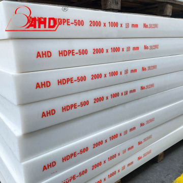 Waterproof Thickness 100mm 110mm 120mm HDPE Sheet