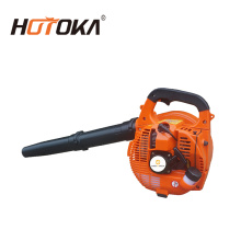 Hand-held gasoline leaf air blower
