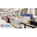 White Co-extruded PVC Foam Board Production Line