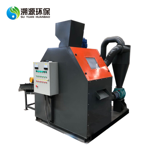 Copper Cable Wire  Granule Separating Machine