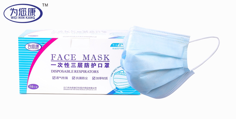 Ordinary disposable protective mask