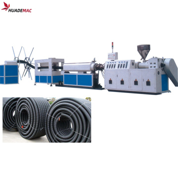 PE Carbon Spiral Reinforced Pipe Extrusion Machine