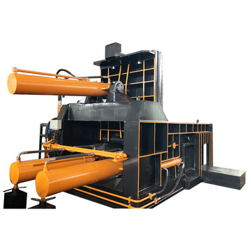 Scrap Metal Balers for Sale Metal Baling Machine