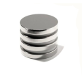 N52  Nickel-coating Neodymium Disc Magnet
