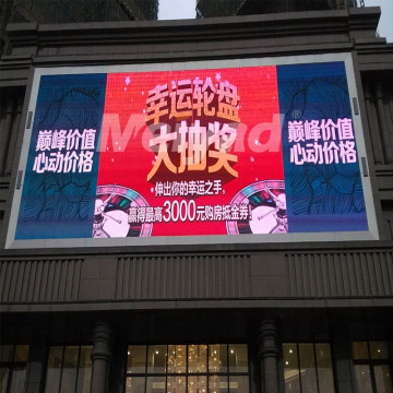 Outdoor LED display fullcolor
