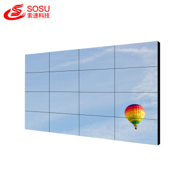Brightness Ultra Narrow Bezel Lcd Video Wall