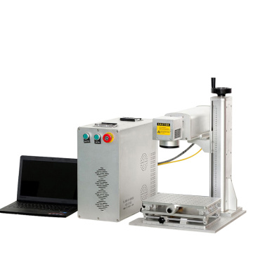 Separate Mini Type Fiber Laser Marking Machine