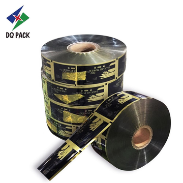 Metalized powder packaging film roll stock food packaging film