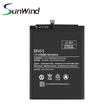 Xiaomi Note 9S replacment battery BN55