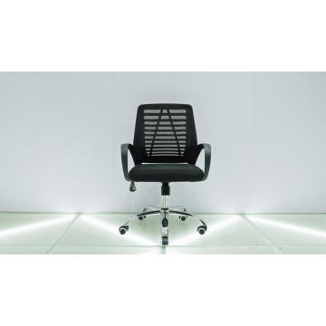 Office Chair 849 for office furniture