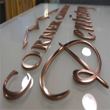 Outdoor Custom 3D Copper Letters Sign