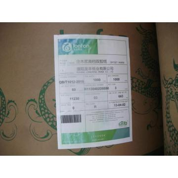 78gsm Woodfree Offset Paper