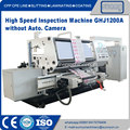 Printing film inspection machine