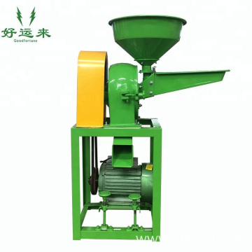 Wheat rice beans maize grain home used flour mill machine