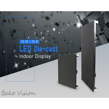 P2.97mm Indoor LED Display Video Wall for Rental