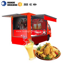 mobile food vehicles for sale