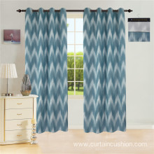 New Design Polyester Jacquard Panel Curtain