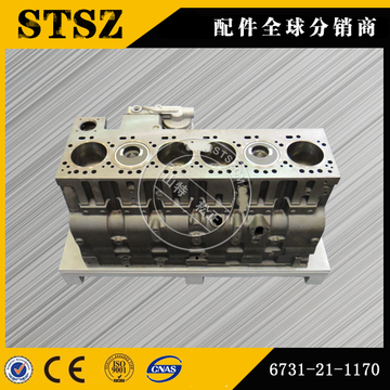 KOMATSU PC50MR-2 CYLINDER BLOCK ASS'Y YM729602-01560