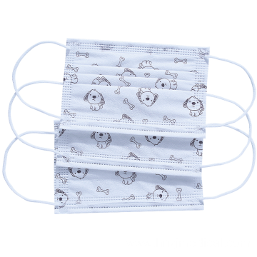 Disposable Medical Children's Surgical Mask Earloop Design