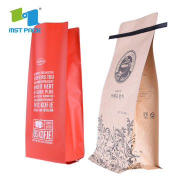 Grade Safety Flat Bottom Aluminum Foil Coffee bag
