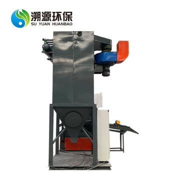Copper Wire Recycling Machine For Separating Copper