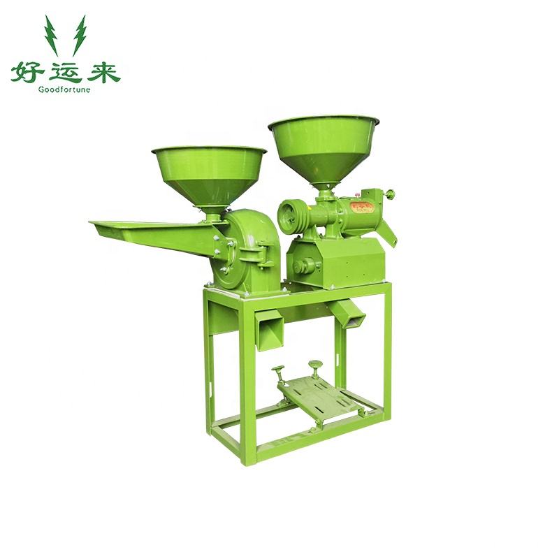 Rice Milling Equipment Rice Mill Machinery