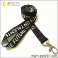 Professional custom thick jacquard knitted printed lanyard