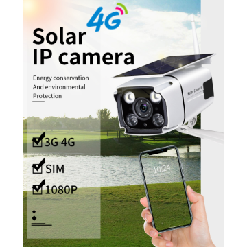 Outdoor Solar Battery Powered Security Camera with 4G