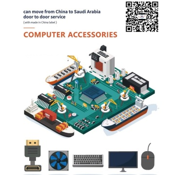 Computer accessories move from CHN to Saudi Arabia