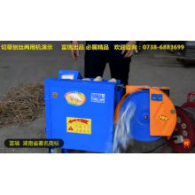 OEM ODM Silage Grass Cutting Machine for sale