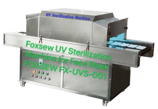 Foxsew UV Sterilization Machine for Face Mask FOXSEW FX-UVS-001 -1