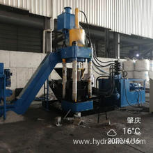 Aluminum Turnings Particles Grans Briquetting Machine