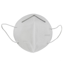 n95 safety mask tsingtao safety industries