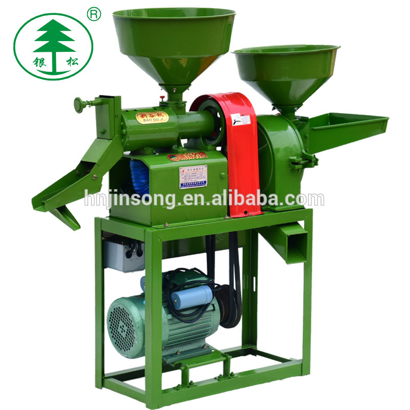 Rice Price Polishing Machine Direct Rice Seeder Machine